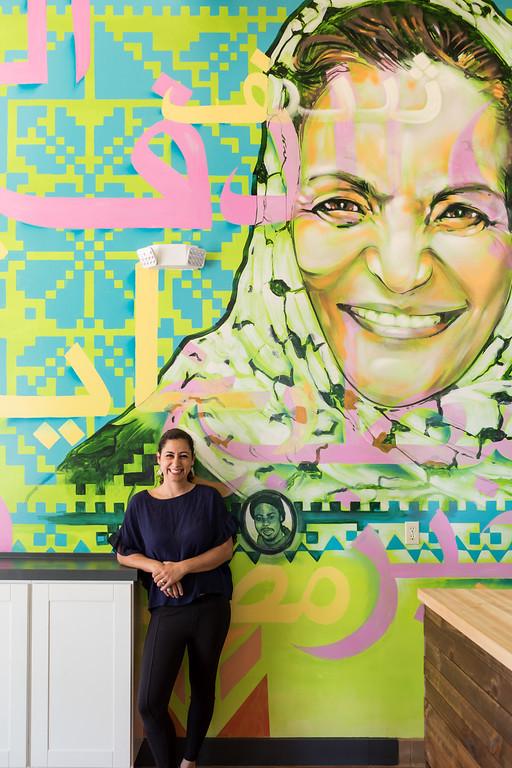 Mural at Reem's